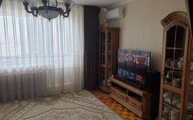 5-комнатная квартира, 124 м², 7/7 этаж, мкр Юго-Восток, Гульдер 2 за 30.6 млн 〒 в Караганде, Казыбек би р-н