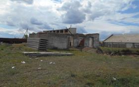 Промбаза 0.3123 га, Село Кабанбай Батыра за ~ 2.9 млн 〒
