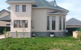 6-комнатный дом, 200 м², 8 сот., Парасат за 37 млн 〒 в Узынагаш