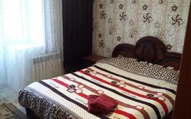 2-комнатная квартира, 80 м², 2/9 этаж посуточно, Просп. Абилкайыр Хана 67 за 8 000 〒 в Актобе