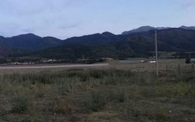Участок 6 соток, Сады Алатау — Новоя трасса за 3.5 млн 〒 в Талгаре
