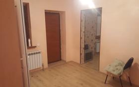 1-комнатный дом помесячно, 50 м², Аргынбекова 158 за 55 000 〒 в Шымкенте