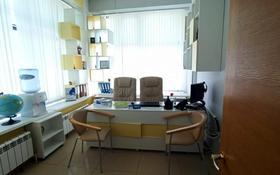 Офис площадью 140 м², проспект Кабанбай Батыра 7/2 за 550 000 〒 в Нур-Султане (Астана), Есиль р-н