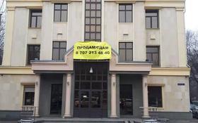 Здание, площадью 4111 м², Толе би 73А за 2.3 млрд 〒 в Алматы, Алмалинский р-н