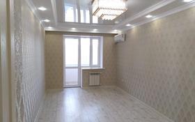 4-комнатная квартира, 114 м², 5/6 этаж, мкр Кадыра Мырза-Али за 45 млн 〒 в Уральске, мкр Кадыра Мырза-Али