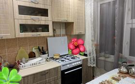 3-комнатная квартира, 61.5 м², 5/5 этаж, проспект Абая — Курмангазы за 13.5 млн 〒 в Уральске
