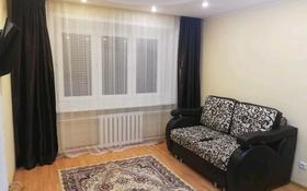 1-комнатная квартира, 35 м², 4/5 этаж посуточно, Ауэзова за 7 000 〒 в Усть-Каменогорске