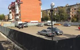 Участок 14.38 соток, Киевская 18 — Каирбекова за 59 млн 〒 в Костанае