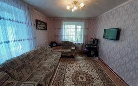 2-комнатная квартира, 38 м², 3/5 этаж, Военный городок Жулдыз за 10 млн 〒 в Талдыкоргане
