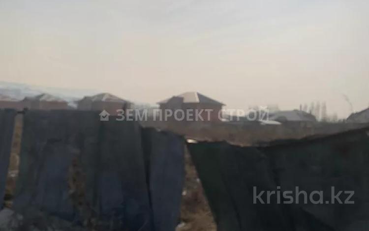 Участок 2 га, Талгар за 480 млн 〒