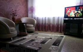 1-комнатная квартира, 42 м², 1/5 этаж посуточно, Гоголя 50/1 за 8 000 〒 в Караганде