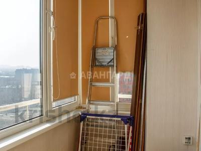 4-комнатная квартира, 125.8 м², 12/21 этаж, Сатпаева 30а — Весновка за 80 млн 〒 в Алматы — фото 18