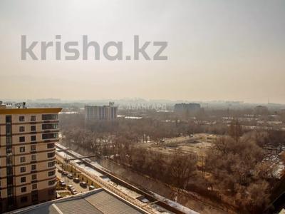 4-комнатная квартира, 125.8 м², 12/21 этаж, Сатпаева 30а — Весновка за 80 млн 〒 в Алматы — фото 19