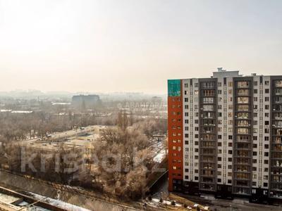 4-комнатная квартира, 125.8 м², 12/21 этаж, Сатпаева 30а — Весновка за 80 млн 〒 в Алматы — фото 23