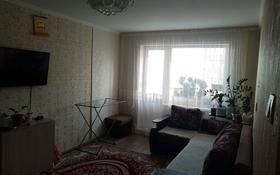 3-комнатная квартира, 64.5 м², 3/5 этаж, улица Шухова 8 за 18.8 млн 〒 в Петропавловске