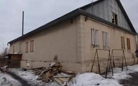 7-комнатный дом, 281.94 м², 0.07 сот., Рыскулова 45А за 18 млн 〒 в Талгаре