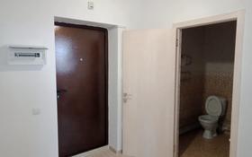 1-комнатная квартира, 36 м², 5/9 этаж, Кульджинский тракт за 15.9 млн 〒 в Алматы, Медеуский р-н