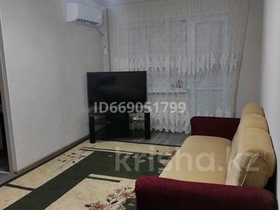 2-комнатная квартира, 42 м² посуточно, улица Момышулы за 10 000 〒 в Кентау