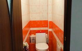 2-комнатная квартира, 55 м², 1/5 этаж, мкр Астана 5 за 19 млн 〒 в Уральске, мкр Астана