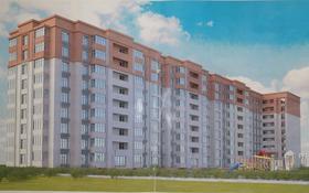 4-комнатная квартира, 154.7 м², 4/9 этаж, 19-й мкр за ~ 31 млн 〒 в Актау, 19-й мкр