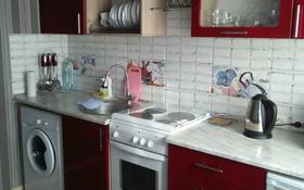 2-комнатная квартира, 60 м², 1 этаж посуточно, Назарбаева 40 — Толстого за 12 000 〒 в Павлодаре