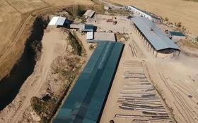 Завод 10 га, Аққұм за 190 млн 〒 в Ленгере