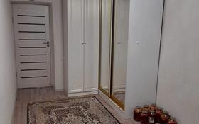 2-комнатная квартира, 46 м², 4/4 этаж, Шевченко за 14.5 млн 〒 в Талдыкоргане