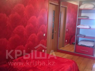 3-комнатная квартира, 78 м², 3/9 этаж посуточно, Бухар Жырау 76 — Ермекова за 15 000 〒 в Караганде, Казыбек би р-н