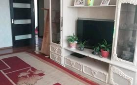 2-комнатная квартира, 43.7 м², 1/5 этаж, Самал 35 за 12 млн 〒 в Туркестане