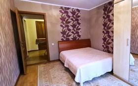 3-комнатная квартира, 70 м², 2/5 этаж, мкр Мамыр-2, Шаляпина — Саина за 27.5 млн 〒 в Алматы, Ауэзовский р-н