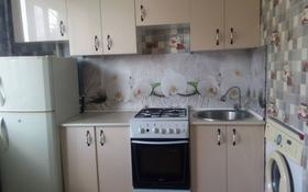 2 комнаты, 45 м², улица Кабанбай Батыра 147 — Гагарина за 25 000 〒 в Талдыкоргане