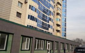 Помещение площадью 250 м², Толе Би 273 А за 3 000 〒 в Алматы, Алмалинский р-н