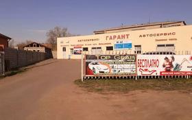 Здание, площадью 425 м², Российская 10 — Геринга за ~ 98 млн 〒 в Павлодаре