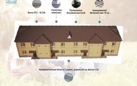 8-комнатный дом, 135 м², 1 сот., Мичуринский район за ~ 20.3 млн 〒 в Уральске