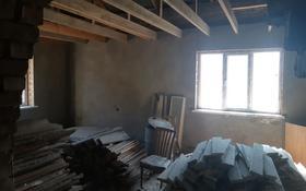 6-комнатный дом, 600 м², 6000 сот., 10мкр жыбек жолы 45 за 7 млн 〒 в Капчагае