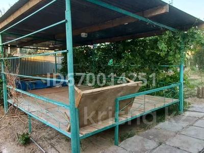 2-комнатный дом, 70 м², 10 сот., улица Арай за 15.5 млн 〒 в