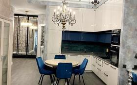 2-комнатная квартира, 91 м² помесячно, мкр Юбилейный, Омаровой 37 — Ондасынова за 750 000 〒 в Алматы, Медеуский р-н