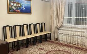 4-комнатная квартира, 80 м², 2/5 этаж, Сары-Арка 2 за 19 млн 〒 в Жезказгане