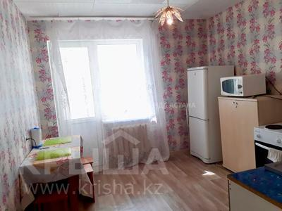 1-комнатная квартира, 45 м², 2/12 этаж посуточно, Кабанбай Батыра 40 за 5 000 〒 в Нур-Султане (Астана), Есиль р-н — фото 3