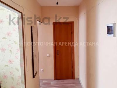1-комнатная квартира, 45 м², 2/12 этаж посуточно, Кабанбай Батыра 40 за 5 000 〒 в Нур-Султане (Астана), Есиль р-н — фото 4
