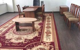 Помещение площадью 750 м², Мустафа Шокая 8 за 1 200 〒 в