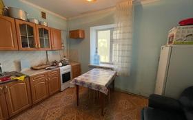 3-комнатная квартира, 72 м², 3/5 этаж, Арай 104 за 15 млн 〒 в