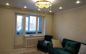 3-комнатная квартира, 68 м², 2/9 этаж, Академика Маргулана 99 за 25 млн 〒 в Павлодаре