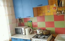 1-комнатная квартира, 33 м², 3/5 этаж, Мкр 5 10 за 5.7 млн 〒 в Капчагае