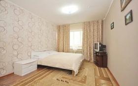 1-комнатная квартира, 30 м², 6 этаж посуточно, Торайгырова 3/1 — Республики за 6 000 〒 в Нур-Султане (Астана), Алматы р-н