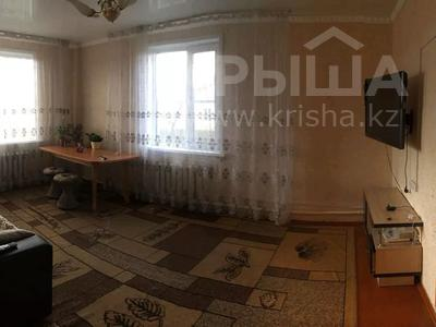 3-комнатный дом, 52.4 м², 7 сот., Береговая 31 за 6.8 млн 〒 в Щучинске — фото 2