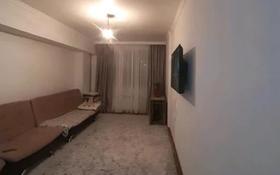 2-комнатная квартира, 40 м², 3/5 этаж, мкр Орбита-3, Мкр Орбита-3 за 13.7 млн 〒 в Алматы, Бостандыкский р-н