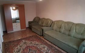 1-комнатная квартира, 33 м², 6/9 этаж посуточно, Камзина 74 — Шевченко за 4 000 〒 в Павлодаре