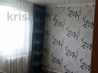 3-комнатный дом, 80 м², 10 сот., 22 микрорайон 46 — Маметова-Валиханова за 9.5 млн 〒 в Усть-Каменогорске — фото 4