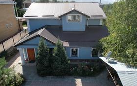 9-комнатный дом, 300 м², 10 сот., мкр Курамыс 8 за 75 млн 〒 в Алматы, Наурызбайский р-н